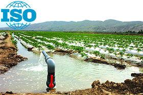 استاندارد آب ISO